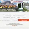 Win an Adventure Trip to Costa Rica