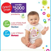 Babies R Us Sweepstakes Baby's First Christmas
