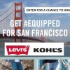 Get #equipped for San Francisco Kohl's Levi's Sweepstakes