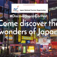 National Geographic The Discover Japan Photo Contest